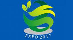 2017亚洲国际食品加工技术及设备展览会