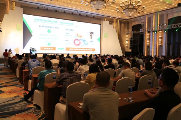 江中元素闪耀中国药品零售经营创新峰会