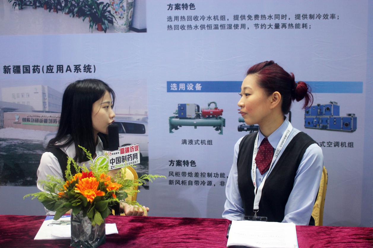 广州恒星市场总监袁嘉仪为您解析热回收技术