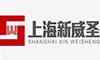 上海新威圣制药机械有限公司|_