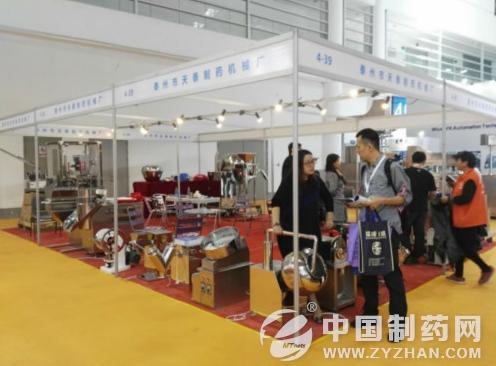 好質量+*的售后服務 天泰藥機攜新品現身52屆全國藥機展