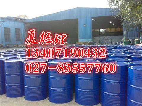装:300kg铁桶 贮存方法:密封包装
