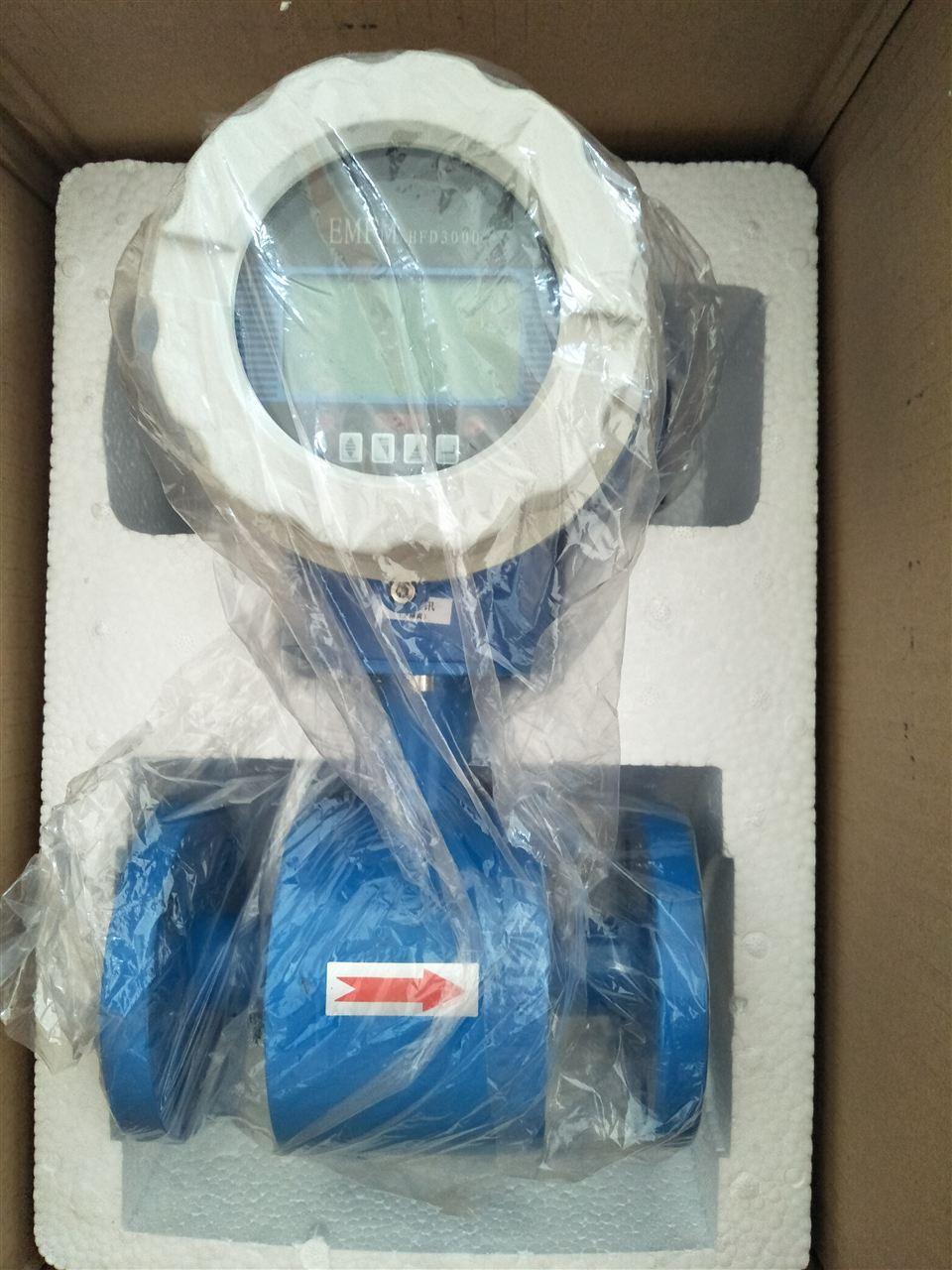 双氧水专用流量计,管道双氧水流量计,双氧水流量计厂家,双氧水