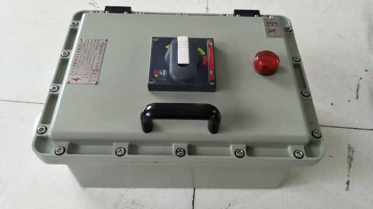 2,防爆断路器内装高分断小型断路器或低压塑壳式断路器.