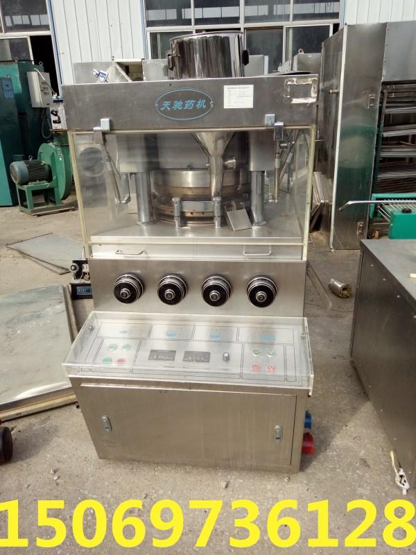 gzp35-制药设备二手35冲旋转式压片机出售上铬缝纫设备惠(上海)有限公司图片