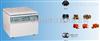 KDC-1042低速离心机/数显低速离心机