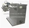 中小型三维混合机(KCSH-10)