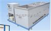 HD医疗器械超声波清洗机