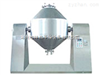 SZG-1000型三合一干燥机厂家