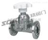 GM隔膜阀图片系列:GM系列高真空隔膜阀