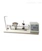 纱线捻度测试仪/电子式纱线捻度仪