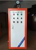 电加热蒸汽锅炉价格,电加热蒸汽锅炉厂家