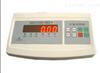 正品上海友声电子秤小地磅0至5吨称重仪表显示器XK3100-B2+地磅头