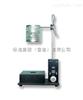 织物透光性能测定仪,涂层织物遮光性能测试仪