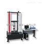 橡胶拉力试验机,橡胶拉力试验仪