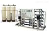 (北京)水培植物营养液净水设备