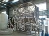 塑料树脂专用卧式沸腾干燥机